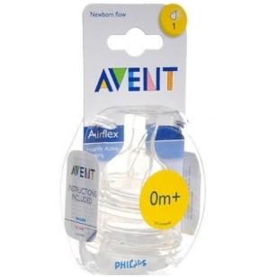 AVENT силиконовые соски 0м+ 2 шт